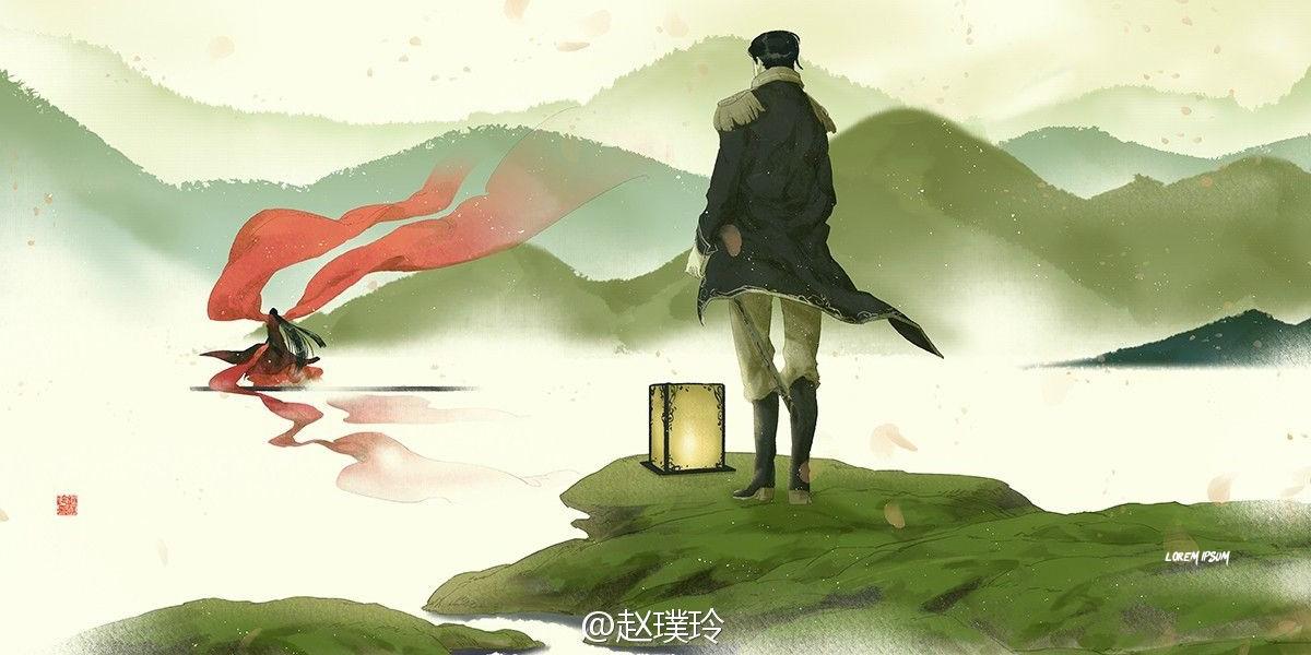 Trọng Sinh Dân Quốc Chí Tử